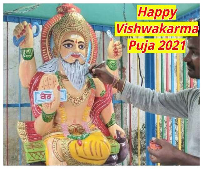 vishwakarma-puja-2021:-wishes,-messages,-quotes,-sms,-whatsapp-and-facebook-status-…